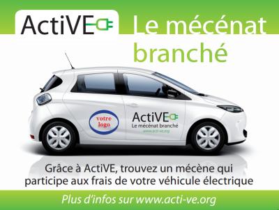 Annonce Active mécène